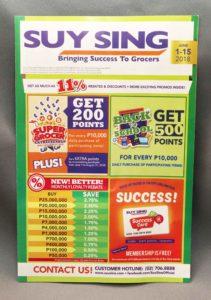 Suy Sing Mailer #vjgraphicsoffsetprinting #offsetprinting #vjgraphics #growthroughprint