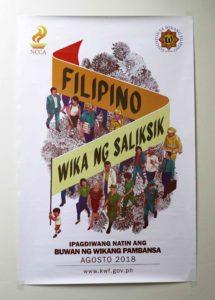 Komisyon Ng Wikang Filipino & NCCA Poster