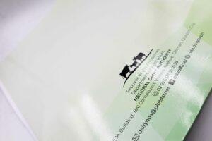 National Dairy Authority Folder #vjgraphicsprinting #offsetprinting #growthroughprint #folders — with National Dairy Authority and National Dairy Authority.