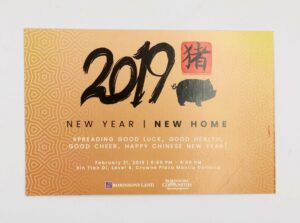 Robinsons Land Corporation Chinese New Year Invitation #vjgraphicsprinting #offsetprinting #growthroughprint #invitations — with Robinsons Land Corporation - HR, Xin Tian Di Restaurant, Robinsons Communities - Ray Laya and Robinsons Communities