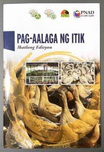 Department of Agriculture Pag-aalaga Ng Itik Manual #vjgraphicsprinting #growthroughprint #ipublishph #printityourway #offsetprinting #digitalprinting