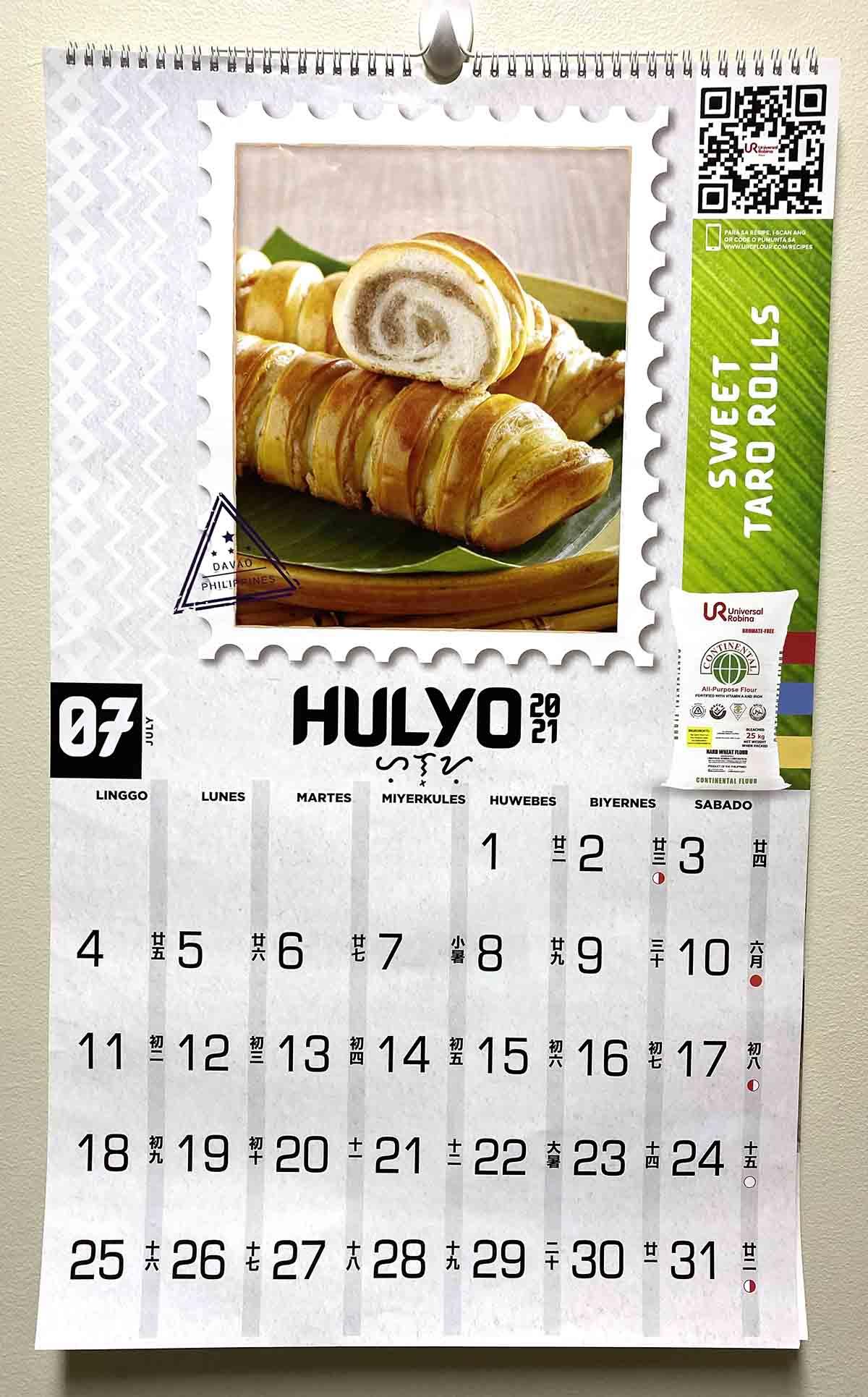 URC Flour Wall Calendar